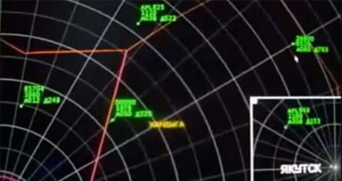 Contacto extraterreste: agentes rusos logran comunicación con un OVNI Ovni-Contactado-En-Rusia
