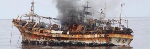 Barco fantasma japones