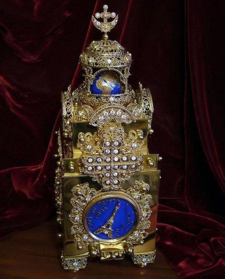 Reloj que marca el fin del mundo