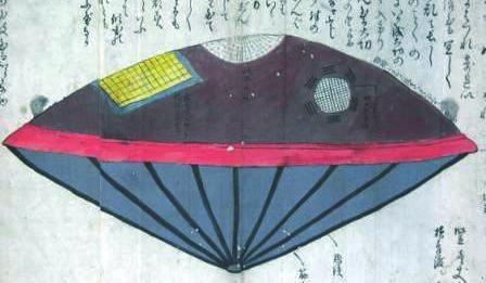 Ovnis en el folklore japones