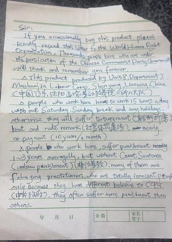 Carta de un trabajador chino