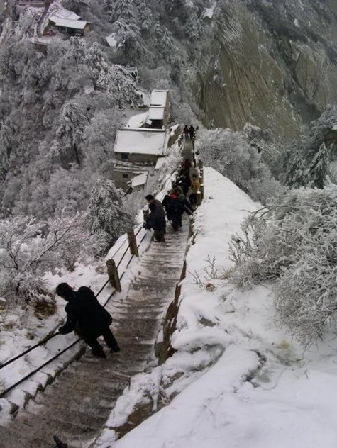 Monte Huashan Hiking Trail