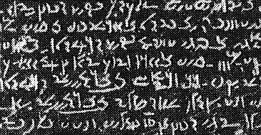 Escritura demotica egipcia