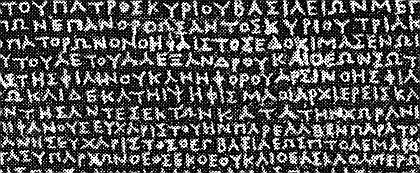 Escritura griega