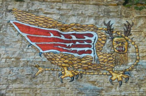 El Dragon Piasa