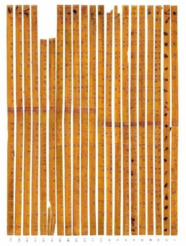 Las-21-tiras-de-bambu-que-componen-la-tabla-de-multiplicar