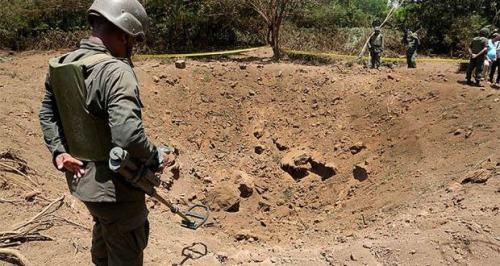 Misteriosos crater de meteorito en managua