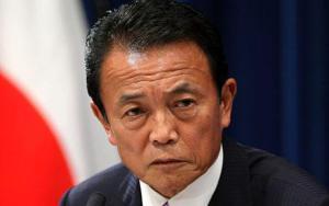 Primer Ministro Japonés